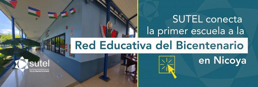 Banner primera escuela de la Red Educativa del Bicentenario